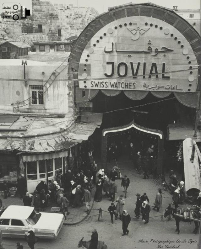 Damascus, Entrance to Souk-AL-Hamidieh, Early sixties