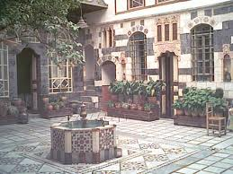Traditional Syrian House