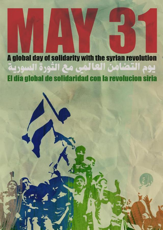 Day of Solidarity with Syrian Revolution