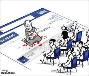 facebook_syria