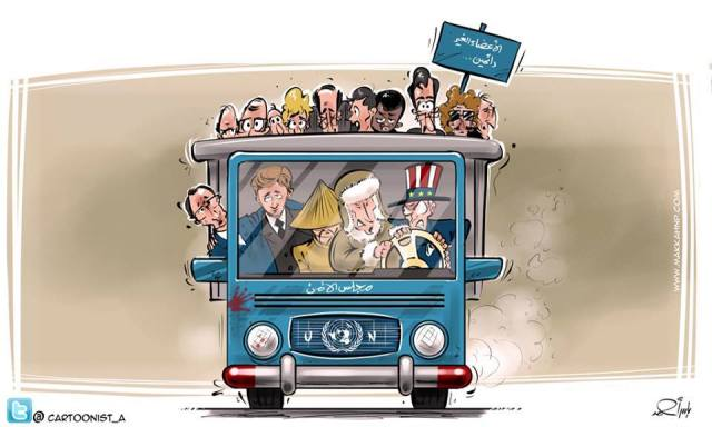 Who is driving UN vehicle?  Painting published by Dawlaty.