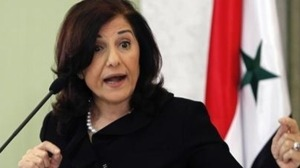Bouthaina Shaaban - Political Media Advisor for the President. I see her as one of war criminals in Syria.