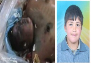 13 years old Hamza Al Khateeb, tortured to death by Syrian intelligence.